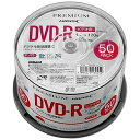 磁気研究所 録画用 DVD−R 1−16倍速 4.7GB 50枚「インクジェットプリンタ対応」 HDSDR12JCP50