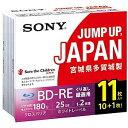 ソニー 録画用 BD−RE 1−2倍速 25GB 11枚 11BNE1VSPS2
