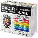 磁気研究所 1〜16倍速対応 データ用DVD−Rメディア (4.7GB・10枚) HDDR47JNP10SC