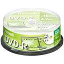 マクセル 1〜16倍速対応 データ用DVD−Rメディア (4.7GB・20枚) DR47PWE.20SP