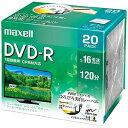 マクセル 録画用 DVD−R 1−16倍速 4.7GB 20枚「インクジェットプリンタ対応」 DRD120WPE.20S