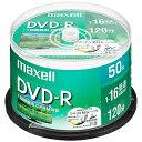 マクセル 録画用 DVD−R 1−16倍速 4.7GB 50枚「インクジェットプリンタ対応」 DRD120WPE.50SP
