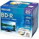 マクセル 録画用 BD−R 1−4倍速 25GB 20枚「インクジェットプリンタ対応」 BRV25WPE.20S