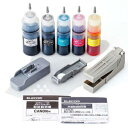 エレコム 詰替えインク/BCI-350351対応/5色キット(5回分)/リセッター付属 THC‐351350RSET