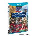 スクウェア・エニックス Wii Uソフト ドラゴンクエストX オールインワンパッケージ