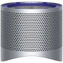 ダイソン Dyson Pure シリーズ空気清浄機能付ファン交換用フィルター(シルバー DPコウカンフィルターWS(送料無料)