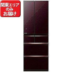 三菱 6ドア冷蔵庫(517L・フレンチドア)「置けるスマート大容量 WXシリーズ」 MR‐WX52A‐BR (クリスタルブラウン)(標準設置無料)