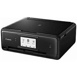 Canon A4インクジェット複合機[無線LAN/USB2.0]PIXUS TS8030BK (ブラック)(送料無料)