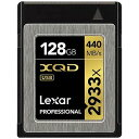レキサー 128GB Professional 2933倍速シリーズ XQD 2.0カード LXQD128CRBJP2933【送料無料】