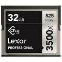 レキサー レキサー プロフェッショナル 3500倍速シリーズ CFast2.0カード 32GB LC32GCRBJP3500(送料無料)