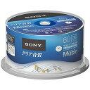 ソニー 音楽用CD-R 80分/50枚 「インクジェットプリンタ対応」「ホワイト」 50CRM80HPWP