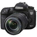 Canon EOS 7D Mark II(G)【EF−S18−135 IS USM レンズキット】 EOS7DMK2LKWE1(送料無料)
