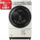 パナソニック ドラム洗濯乾燥機(11kg・左開き) NA-VX8700L-N (ノーブルシャンパン)(標準設置無料)