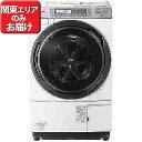 パナソニック ドラム式洗濯乾燥機(10.0kg・左開き) NA-VX7700L-W (クリスタルホワイト)【標準設置無料】