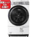 パナソニック ドラム式洗濯乾燥機(10.0kg・右開き) NA-VX7700R-W (クリスタルホワイト)(標準設置無料)
