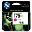 HP インクカートリッジ HP178XL マゼンタ 増量 CB324HJ(HP178XLマゼンタ増量)