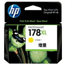 HP インクカートリッジ HP178XL イエロー 増量 CB325HJ(HP178XLイエロー増量)