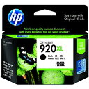 HP インクカートリッジ HP920XL 黒 増量 CD975AA(HP920XL黒 増量)