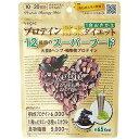 ベジエプロテインコウソダイエットノウコウチョコレート ベジエプロテインコウソチョコ(20