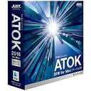 justsystems 〔Mac版/メディアレス〕ATOK エイトック 2016 ベーシック ATOK 2016 FOR MAC [ヘ【送料無料】