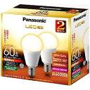 パナソニック 調光器非対応LED電球 (小型電球形・全光束760lm/電球色相当・口金E17/2個入) LDA8LGE17K60ESW2T
