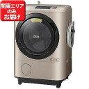 日立 ドラム式洗濯機(12.0kg・左開き)「ヒートリサイクル 風アイロン ビッグドラム」 BD-NX120AL-N (シャンパン)(標準設置無料)