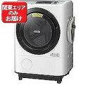 日立 ドラム式洗濯機(12.0kg・左開き)「ヒートリサイクル 風アイロン ビッグドラム」 BD-NX120AL-W (ホワイト)(標準設置無料)