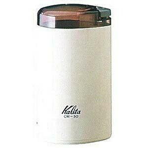 カリタ 電動 コーヒー ミル CM-50