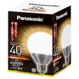 ショッピングLED パナソニック LED電球 8.8W(電球色相当)【一般電球タイプ】 LDG9LG
