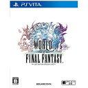 スクウェア・エニックス PS Vitaソフト ワールド オブ ファイナルファンタジー