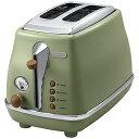 デロンギ ポップアップトースター「アイコナ・ヴィンテージ コレクション」(4~10枚切・2枚) CTOV2003J-GR (オリーブグリーン)