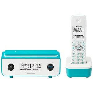 パイオニア (子機1台)デジタルコードレス留守番電話機 TF−FD35W−L (ターコイズブルー)【送料無料】
