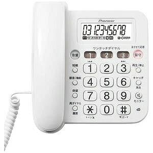 パイオニア (子機なし)留守番電話機  TF−V75−W (ホワイト)