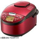 日立 圧力IH炊飯ジャー (1升) RZ-YG18M-R (レッド)(送料無料)