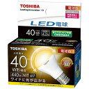 東芝 LED電球(ミニクリプトン形・全光束440lm/電球色・口金E17) LDA4L−G−E17/S/40W
