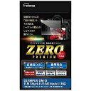 エツミ 液晶保護フィルムゼロ プレミアム E7519