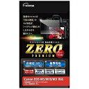 エツミ 液晶保護フィルムゼロ プレミアム E7520