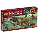 LEGO LEGO(レゴ) 70623 ニンジャゴー ニンジャ・スプラッシュ・ウィング ◆70623ニンジャスプラ(送料無料)