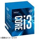 インテル Core i3?7100 BOX品 BX80677I37100(送料無料)
