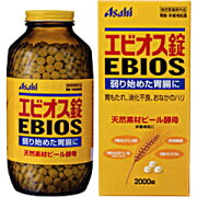 アサヒグループ食品 エビオス錠 (2000錠)医薬部外品 エビオス2000T