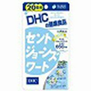 DHC セントジョーンズワート 20日分(80粒) DHC20ニチセントジョーンズワート