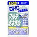 DHC マルチミネラル 20日分(60粒) DHC20ニチマルチ