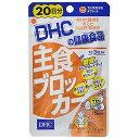 ショッピングDHC DHC 主食ブロッカー 20日分(60粒) DHC20ニチシュショクブロッカー60
