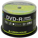 録画用DVD−R 1−16倍速 片面4.7GB1層 50枚 インクジェットプリンター対応 GH‐DVDRCA50