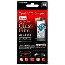 ショッピングxperia レイアウト Xperia X Compact用 液晶保護ガラスフィルム RT‐RXPXCFG/CK
