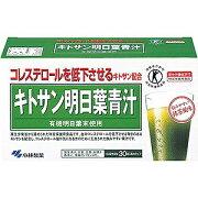 小林製薬 特定保健用食品(トクホ)小林製薬 キトサン明日葉青汁 3g×30袋 キトサンアシタバアオジル