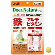 アサヒグループ食品 Dear−Natura(ディアナチュラ)スタイル鉄×マルチビタミン(60粒) DNスタイルテツマルチビタミン60ニチ
