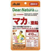 アサヒグループ食品 Dear−Natura(ディアナチュラ)スタイルマカ×亜鉛(40粒) DNスタイルマカアエン20ニチブン