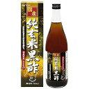 井藤漢方製薬 井藤 国産純玄米黒酢 720ml コクサンゲンマイクロズ720MML