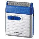 パナソニック Panasonic メンズシェーバー[1枚刃/乾電池式] ES‐RS10‐A (青)